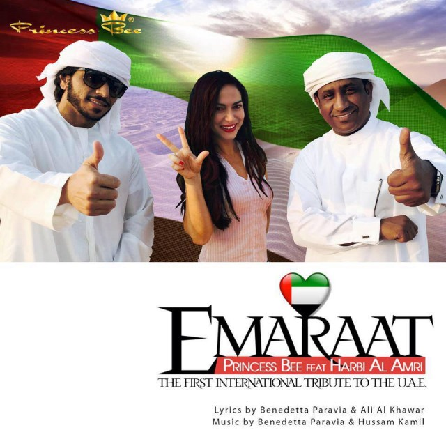 Emaraat canzone e videoclip di Benedetta Paravia aka Princess Bee feats Harbi Al Amri