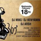 Weekly events in Dubai nightlife: Feb 18, 2015