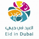 Events in UAE for EID Weekend: 17-18-19 July 2015