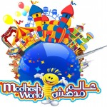 Modhesh World @ DWTC on 9th July-29th August 2015