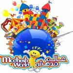 Modhesh World @ DWTC on 9th July-29th August 2015