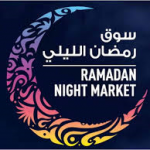 Ramadan Night Market @ DWTC on July 2nd-11th 2015