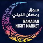 Ramadan Night Market @ DWTC on July 2nd-11th 2015