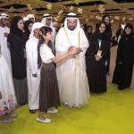 Sharjah International Children Film Festival 2015: Oct 18-23 2015