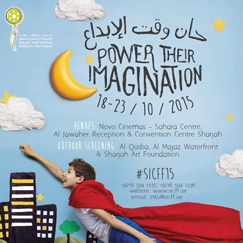 Sharjah International Children Film Festival 2015: Oct 18-23 2015
