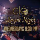 Weekly Events in Dubai nightlife: December 2nd 2015