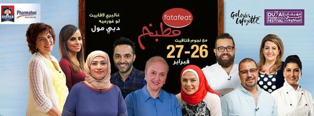 Lidia Bastianich @ Fatafeat Kitchen Event, Dubai Food Festival 2016