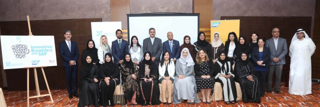 Women and Entrepreneurship by Sharjah Tatweer Forum