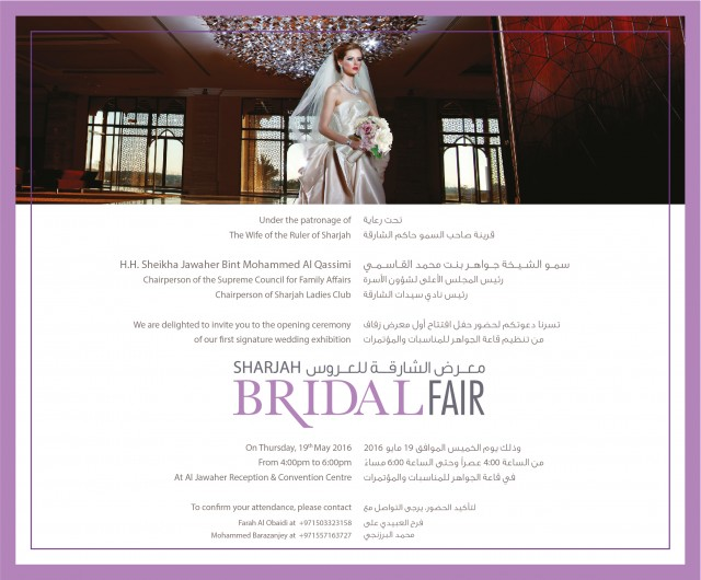 Sharjiah Bridal Fair 2016 @ JRCC on May 19-22 2016