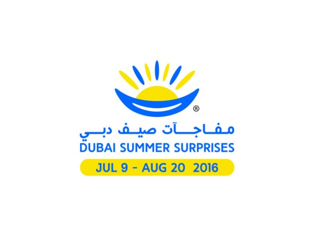 Dubai Summer Surprises 2016: check the list and enjoy