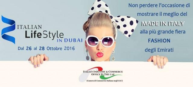 Press Conference Italian Life Style in Dubai Exhibition on 24th Oct @ Cipriani Dubai