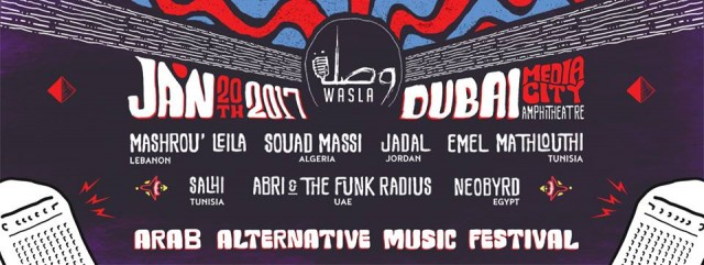 WASLA Music Festival @ Dubai Media City Amphitheatre on 20th Jan 2017