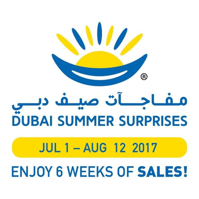 Dubai Summer Surprises from 01 July to 12 August 2017