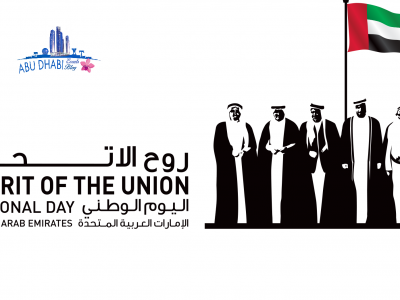 UAE National Day Celebration: 46th Anniversary, Spirit of the Union