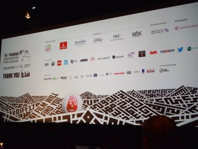 Dubai International Film Festival @ Madinat Jumeirah 6th-13th December 2017