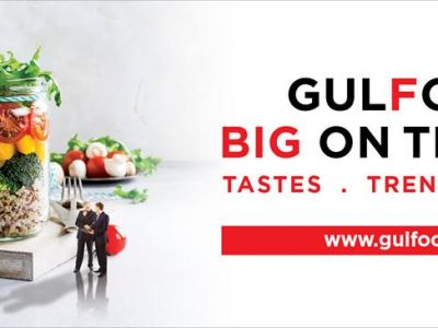 Gulfood 2018 @ DWTC, February 18-22 2018