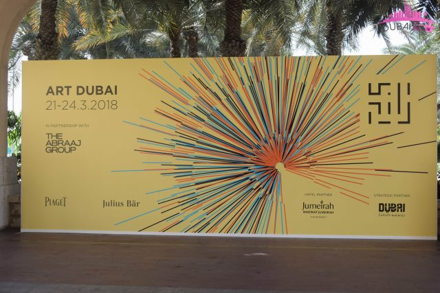 Art Dubai 2018 @ Madinat Jumeirah from 21-24 March 2018