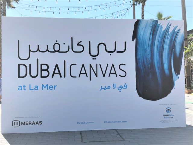 Dubai Canvas 2018 @ La Mer Dubai, 1-7 March 2018