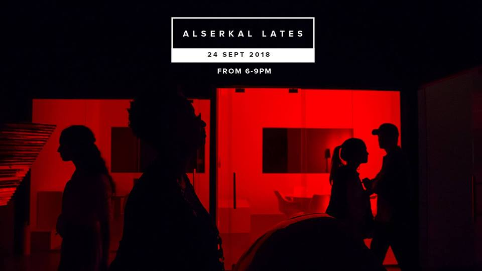 Alserkal Avenue Archives - Dubai Events Blog