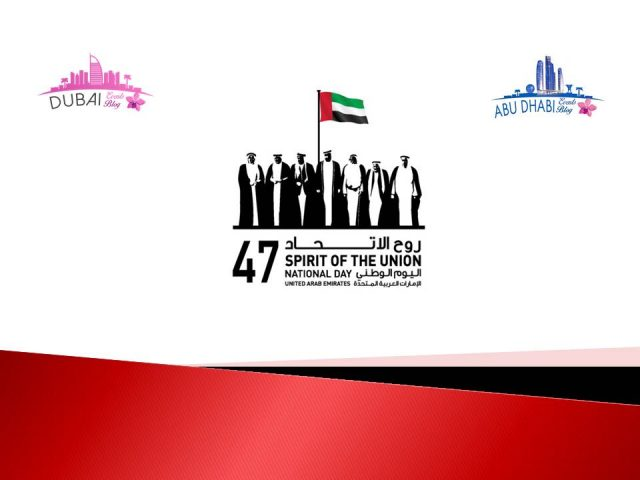 UAE National Day 2018 Celebration: 47th Anniversary Spirit of the Union