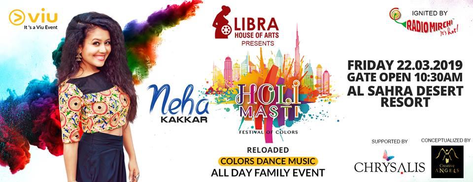 Bollywood Singing Sensation Neha Kakkar To Perform Live At